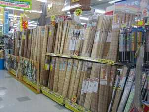 tatamimatte und bambusvorhang tatami to sudare chikyu. Black Bedroom Furniture Sets. Home Design Ideas